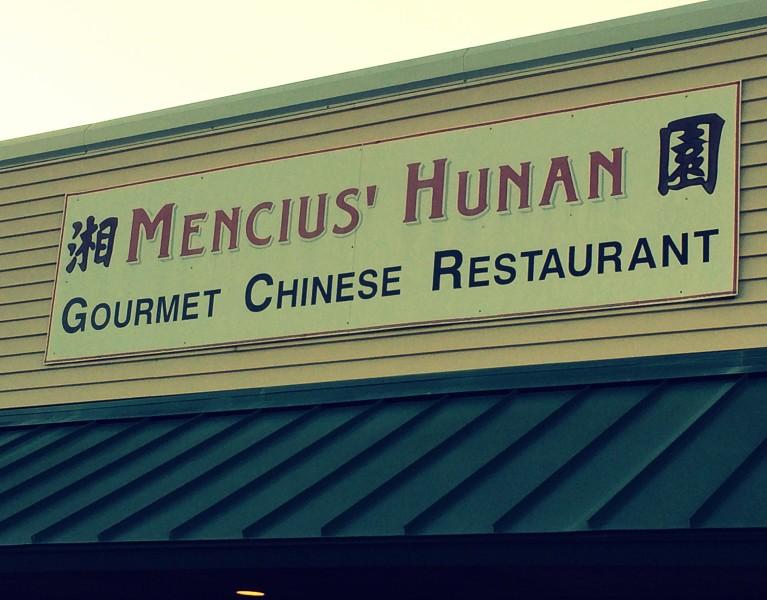 Mencius' Hunan Gourmet Chinese Restaurant Kerrville Texas 8