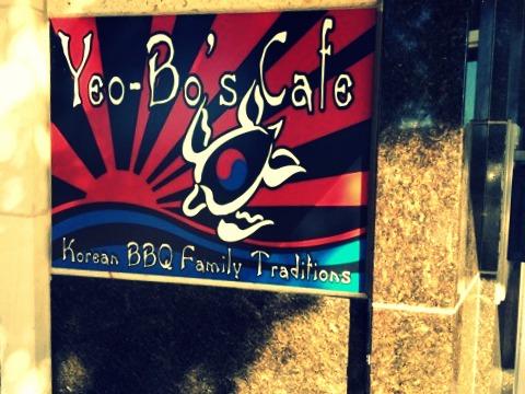 Yeo Bo's Cafe Kerrville Texas 1